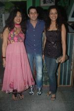 Gauri Karnik, Rituparna Sengupta at Bas Ek Tamanna film launch in Andheri on 19th Aug 2011-1 (44).JPG