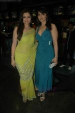 Akruti Mistry, Deepshikha at the premiere of the film Yeh Dooriyan in Fame on 24th Aug 2011 (37).JPG