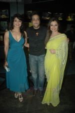 Akruti Mistry, Deepshikha at the premiere of the film Yeh Dooriyan in Fame on 24th Aug 2011 (41).JPG