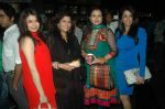 Poonam Dhillon, Krishika Lulla, Bhagyashree at the premiere of the film Yeh Dooriyan in Fame on 24th Aug 2011 (98).JPG