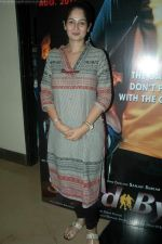 Resham Tipnis at Standby film premiere in PVR on 24th Aug 2011 (41).JPG