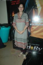 Resham Tipnis at Standby film premiere in PVR on 24th Aug 2011 (42).JPG