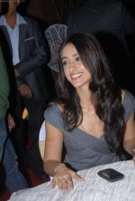 Ileana DCruz Casual Photoshoot on August 25, 2011 (3).JPG