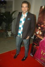 Mikaal Zulfikaar at Ur My jaan music launch in Juhu, Mumbai on 25th Aug 2011 (39).JPG