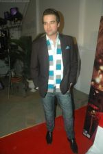 Mikaal Zulfikaar at Ur My jaan music launch in Juhu, Mumbai on 25th Aug 2011 (40).JPG