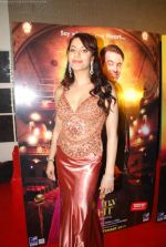 Priti Soni at Ur My jaan music launch in Juhu, Mumbai on 25th Aug 2011 (45).JPG