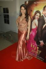 Priti Soni at Ur My jaan music launch in Juhu, Mumbai on 25th Aug 2011 (48).JPG
