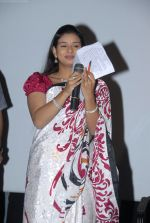 at the Telugu movie 1947 A Love Story Movie Audio Launch (2).JPG