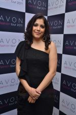 Model at Avon fashion show in Trident, Mumbai on 27th Aug 2011 (256).JPG