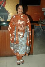 Reema Lagoo at Bas ek Tamanna film photo shoot in Fun, Mumbai on 27th Aug 2011 (5).JPG