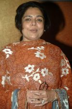 Reema Lagoo at Bas ek Tamanna film photo shoot in Fun, Mumbai on 27th Aug 2011 (6).JPG