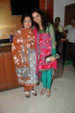 Reema Lagoo, Gauri Karnik at Bas ek Tamanna film photo shoot in Fun, Mumbai on 27th Aug 2011 (14).JPG