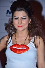 Hard Kaur at Ganesh Hegde Let_s Party Album Launch in Grand Hyatt, Santacruz, Mumbai on 29th Aug 2011 (60).JPG