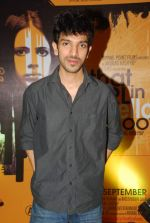 Prashant Prakash at The girl in Yellow boots premiere in Cinemax on 29th Aug 2011 (23).JPG