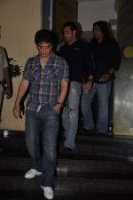 Salman Khan, Sajid Nadiadwala at special screening of Bodyguard in Pixion, Bandra, Mumbai on 29th Aug 2011 (52).JPG