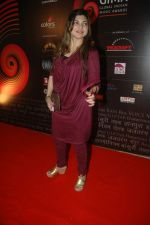 Alka Yagnik at the Chevrolet GIMA Awards 2011 Voting Meet in Mumbai on 30th Aug 2011 (87).JPG