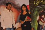 Amala Paul attends the Prema Khaidi Movie Success Meet on 29th August 2011 (37).JPG