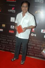 Jagjit Singh at the Chevrolet GIMA Awards 2011 Voting Meet in Mumbai on 30th Aug 2011 (1).JPG