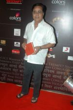 Jagjit Singh at the Chevrolet GIMA Awards 2011 Voting Meet in Mumbai on 30th Aug 2011 (2).JPG