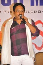 Prema Khaidi Movie Success Meet on 29th August 2011 (28).JPG