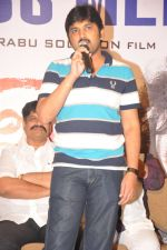 Prema Khaidi Movie Success Meet on 29th August 2011 (35).JPG