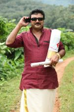 Jayaram in Swapna Sanchari Movie Stills (43).JPG