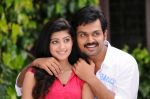 Karthick, Pranitha in Saguni Movie Stills (14).jpg