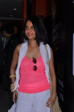 Asmita Marwa attends the Blenders Pride and Storm Fashion Company Launch on 2nd September 2011 (5).JPG