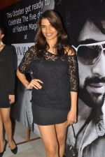 Models attend the Blenders Pride and Storm Fashion Company Launch on 2nd September 2011 (37).JPG