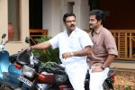 Prithviraj in Indian Rupee Movie Stills (10).JPG
