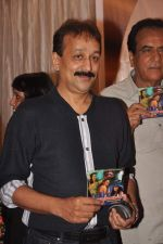 Baba Siddique at Nirmal Mishra_s bash for film Murder in Mumbai in Club Millennium on 5th Sept 2011 (119).JPG