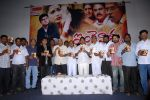 Inkennallu Audio Release on 5th September 2011 (1).jpg