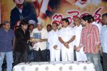 Inkennallu Audio Release on 5th September 2011 (22).jpg