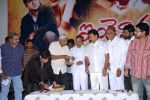 Inkennallu Audio Release on 5th September 2011 (23).jpg