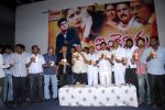 Inkennallu Audio Release on 5th September 2011 (25).jpg