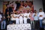 Inkennallu Audio Release on 5th September 2011 (28).jpg