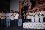 Inkennallu Audio Release on 5th September 2011 (29).jpg