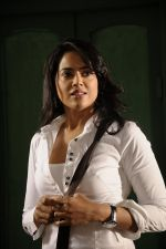 Sameera Reddy in Vedi Movie Stills (3).jpg