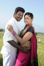 Sameera Reddy, Vishal in Vedi Movie Stills (19).jpg