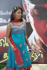 Thenmozhi Thanjavur Audio Launch on 3rd September 2011 (10).jpg