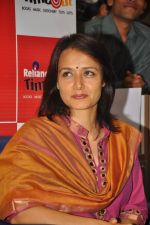 Amala attended Blossom Showers Book Launch on 6th September 2011 (51).JPG