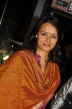 Amala attended Blossom Showers Book Launch on 6th September 2011 (52).JPG