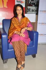 Amala attended Blossom Showers Book Launch on 6th September 2011 (53).JPG