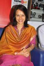 Amala attended Blossom Showers Book Launch on 6th September 2011 (55).JPG