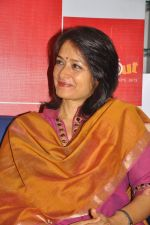 Amala attended Blossom Showers Book Launch on 6th September 2011 (58).JPG