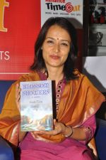 Amala attended Blossom Showers Book Launch on 6th September 2011 (59).JPG