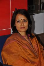 Amala attended Blossom Showers Book Launch on 6th September 2011 (62).JPG