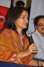 Amala attended Blossom Showers Book Launch on 6th September 2011 (64).JPG