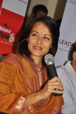 Amala attended Blossom Showers Book Launch on 6th September 2011 (65).JPG