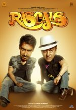 Rascals Movie Poster (4).jpg